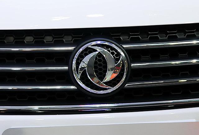 [国内车讯]风神全新中级车将亮相北京车展