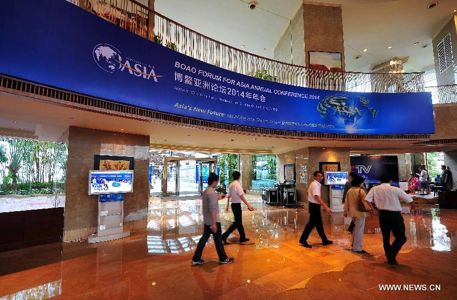 Photo taken on April 7, 2014 shows the Boao Forum for Asia Hotel in Boao, south China