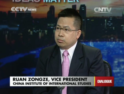 Ruan Zongze, Vice President of China Institute of International Studies