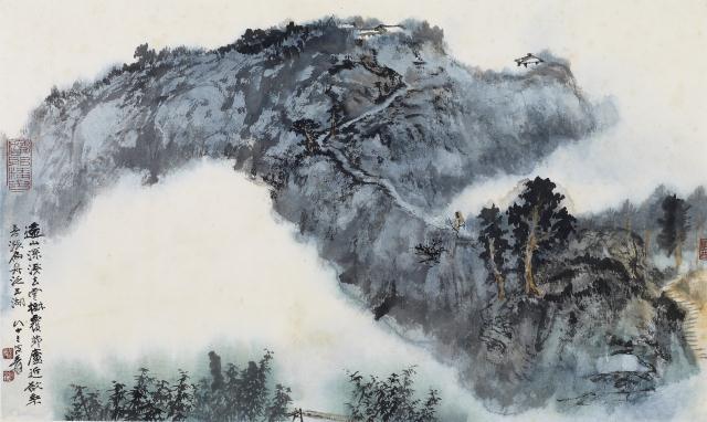张大千《寻山深浅》国画 45cm×75cm 1981年
