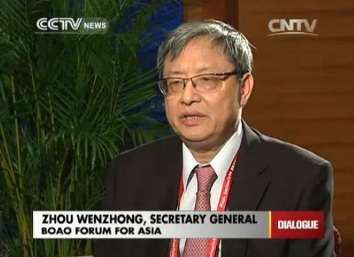 Zhou Wenzhong, Secretary General of Boao Forum for Asia