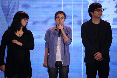 《舌尖II》首映礼上主创发言