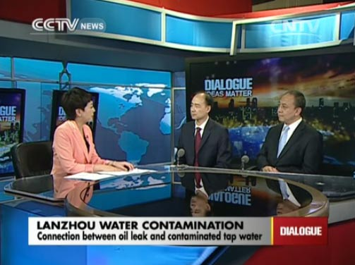 Dialogue 04/16/2014 Lanzhou water contamination