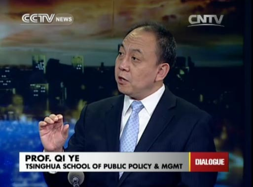 Professor  Qi Ye, Tsinghua School of Public Policy & Management