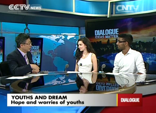 Dialogue 04/22/2014 Youths and dream