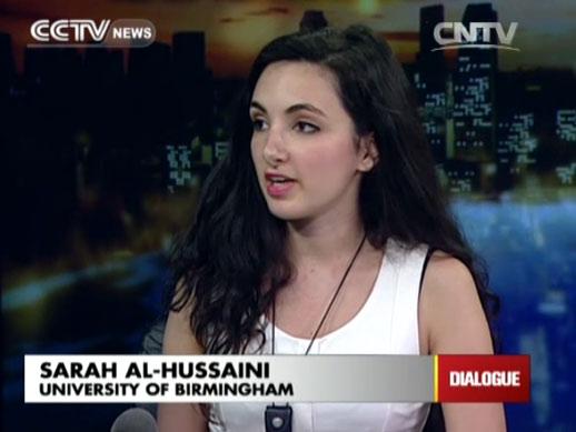 Sarah Al-Hussaini, University of Birmingham
