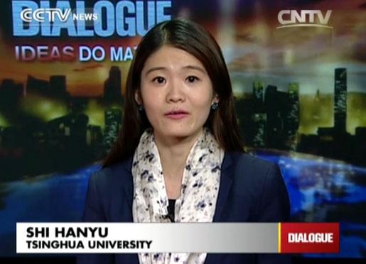 Shi Hanyu, Tsinghua University