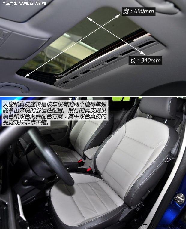配置都不低 6款合资两厢紧凑型车推荐