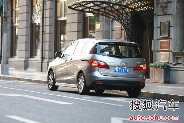 马自达 Mazda5 实拍 外观 图片