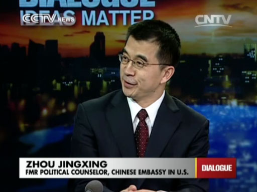 Zhou Jingxing, Fmr Political Counselor, Chinese Embassy in US