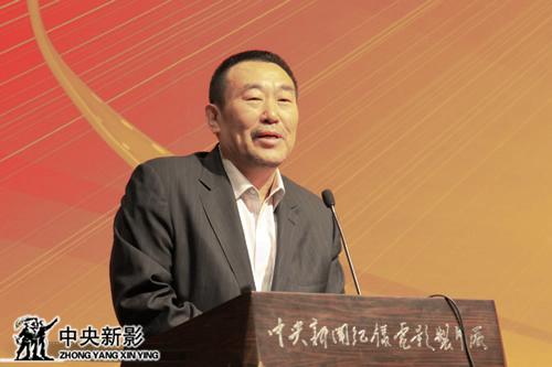 中央电视台副台长、新影集团董事长兼总裁高峰致辞