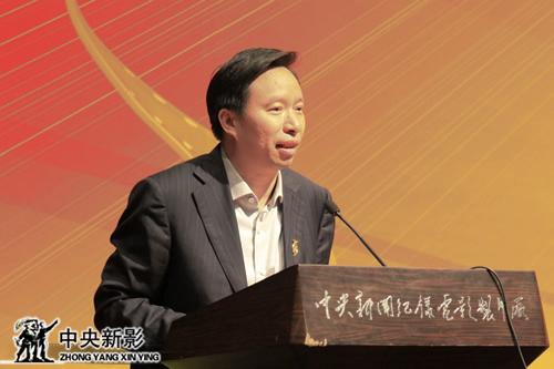 新闻发布会由新影集团副总裁郭本敏主持