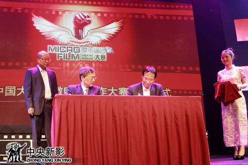 丝瓜成版人性视频app中国传媒大学校党委副书记田维义、 团中央学校部副部长石新明签署合作协议书