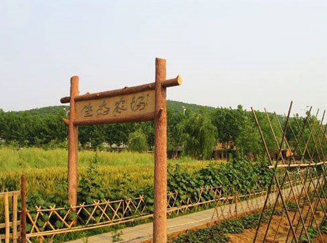 2014北京六一儿童节去哪玩 六一端午11大京郊农场亲子
