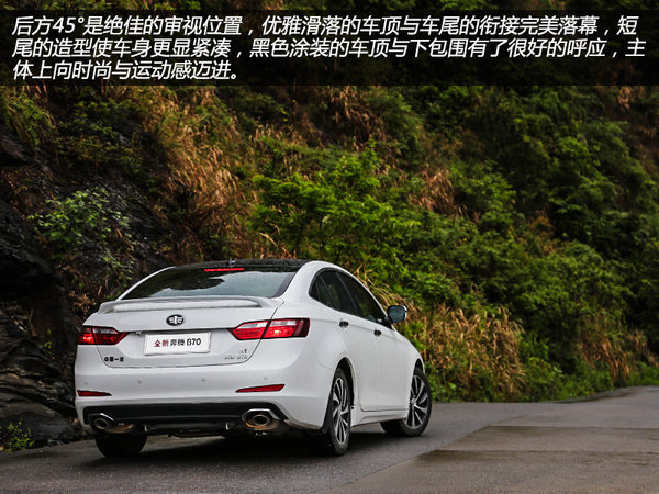 奔腾b70 逍客 名图 13.98万同价竞技场 汽车高清图片
