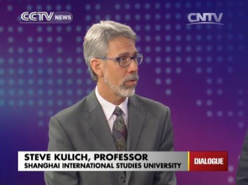 Steve Kulich, Professor of Shanghai International Studies University