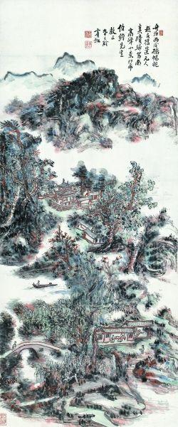 黄宾虹《南高峰小景》
