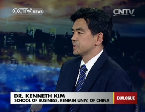 Dr. Kenneth Kim, School of Business, Renmin Univ. of China