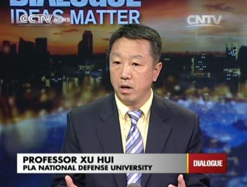 Professor Xu Hui, PLA National Defense University