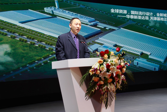 华泰汽车集团副总裁兼设计工程研究院院长 彭金春