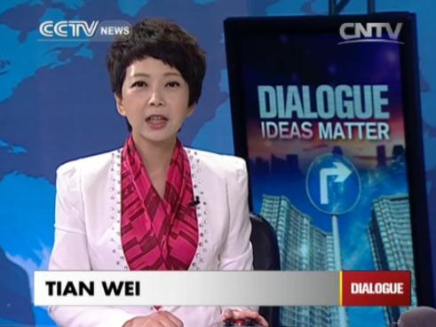 Tian Wei
