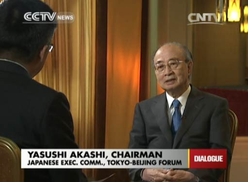 Dialogue 06/12/2014 10th Beijing-Tokyo Forum