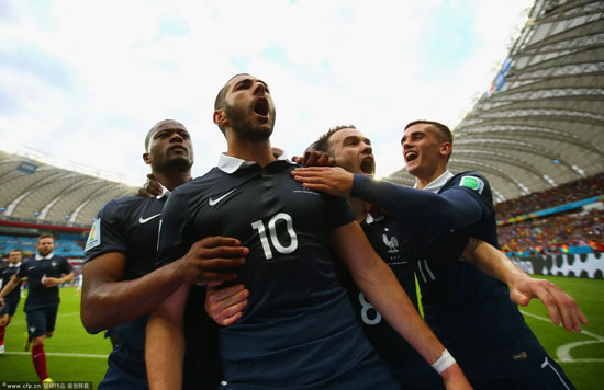 France have beaten Honduras 3-nil in a Group E match.