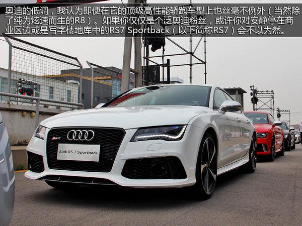 0-100km/h最快3.9秒 四款豪华性能车推荐