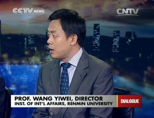 Professor Wang Yiwei, Director of Inst. of Int