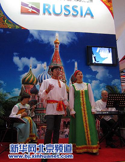 В Пекине открылась Международная туристическая выставка