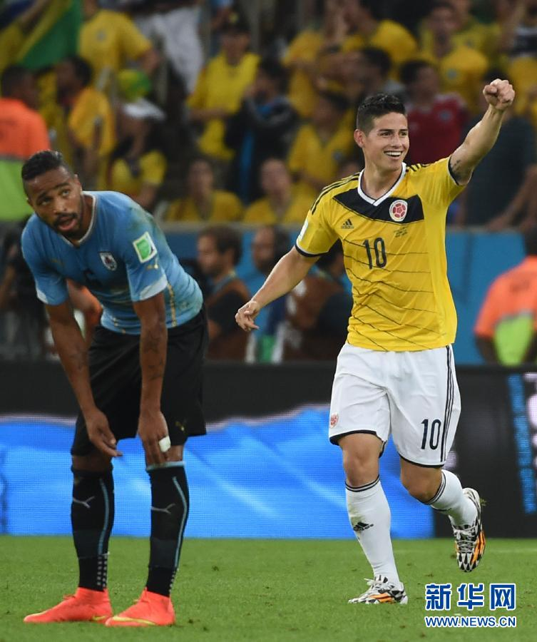 Rodriguez double fires Colombia into quarterfinals