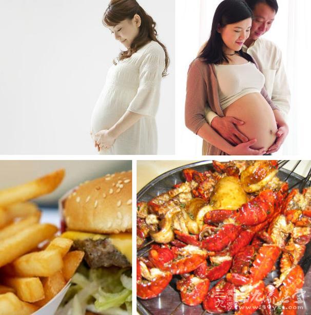 孕妇饮食禁忌 孕妇饮食九大禁忌
