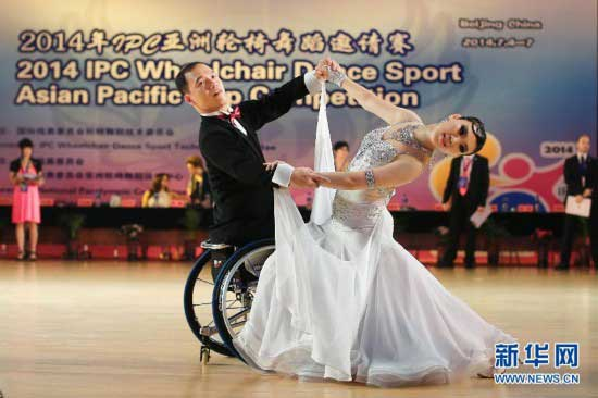 China sent 18 contestants to the competition, but unfortunately, none were able to qualify for a top spot.