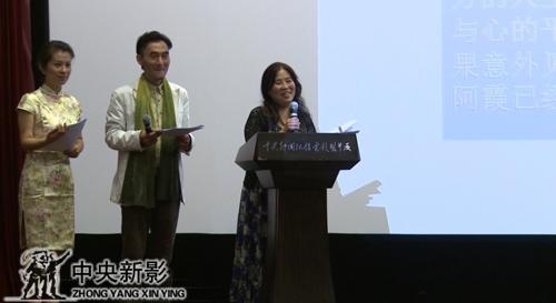 丝瓜成版人性视频app导演韩君倩介绍电影《阿霞》