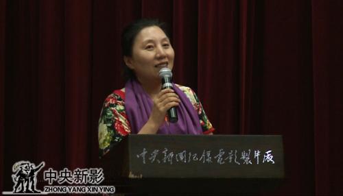 丝瓜成版人性视频app诗人阿子发言