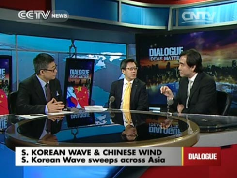Dialogue 07/10/2014 S. Korean wave and Chinese wind