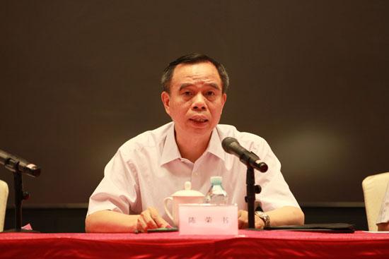 全国总工会副主席、书记处书记党组成员陈荣书同志讲话