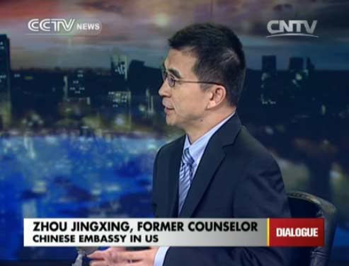 Zhou Jingxing, Former Counselor of Chinese Embassy in US