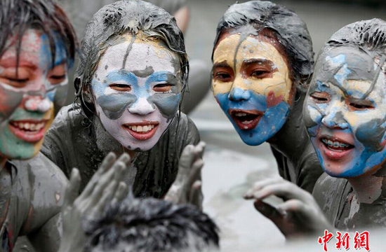 2014 Mud Festival