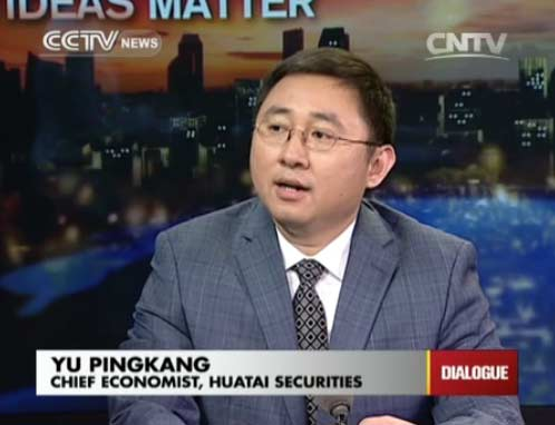 Yu Pingkang, chief economist, Huatai Securities