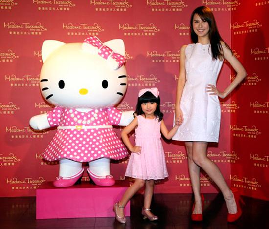 Hello Kitty joins Hong Kong