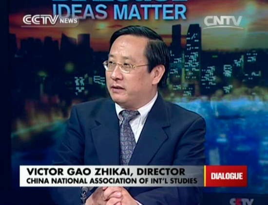 Victor Gao Zhikai, Director, China National Association of Int