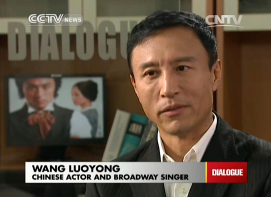 Wang Luoyong, Chinese Actor and Broadway Singer