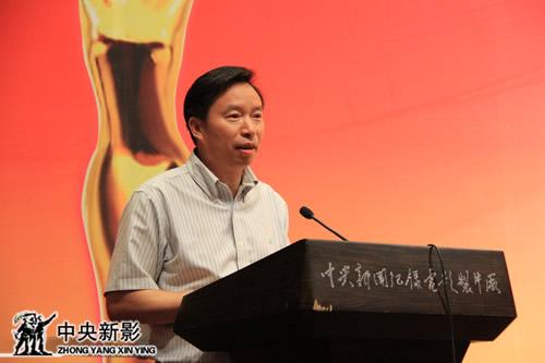 活动由中央新影集团副总裁、总编辑郭本敏主持