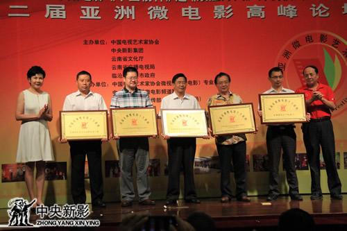 颁奖嘉宾阚丽君(左一)、王建宏(右一)和获奖代表合影