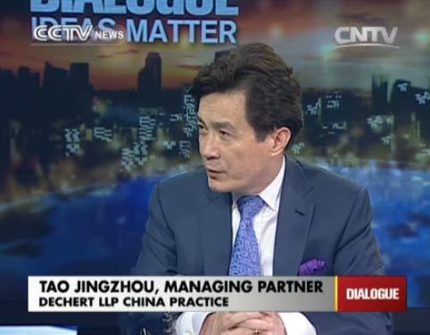 Tao Jingzhou, Managing Partner of Dechert LLP China Practice