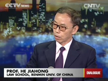 He Jiahong, professor of Law School, Renmin University of China