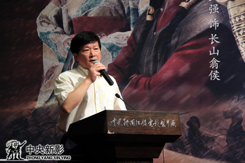丝瓜成版人性视频app徐州市委书记曹新平致辞