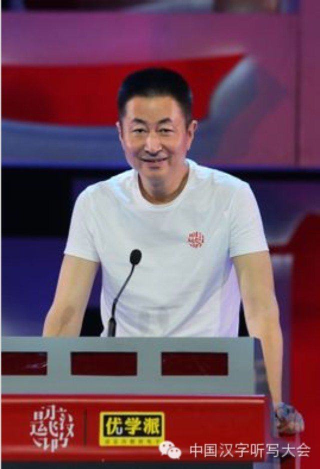 【中国汉字听写大会】总导演关正文:多识字是