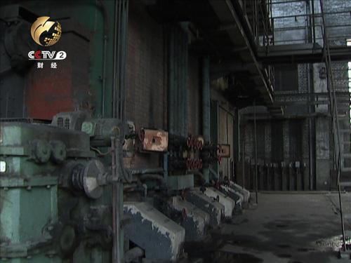 北京产业结构调整 未来五年将压减燃煤1300万吨